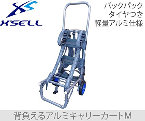 エクセル『アルミキャリーカート(BB-903)』