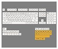 カスタムキーキャップ PBTキーキャップ140キーXDAアウトライン色素サブパーソナライズミニマリストメカニカルキーボードキーキャップ keycapアニメヤオネー GaYouny (Color : Japanese Keycaps)