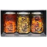 Fabi's ご飯にのせるイタリアン ( 120g × 3点 ) 食べるラー油 ギフトセット [ アラビアータ / ジェノベーゼソース風 / ペペロンチーノ ] ご飯のお供 パスタソースに 食べ比べ