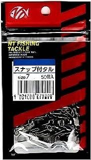 NTスイベル(N.T.SWIVEL) スナップ付タル ブラック ハンガーパック 50個入 #7