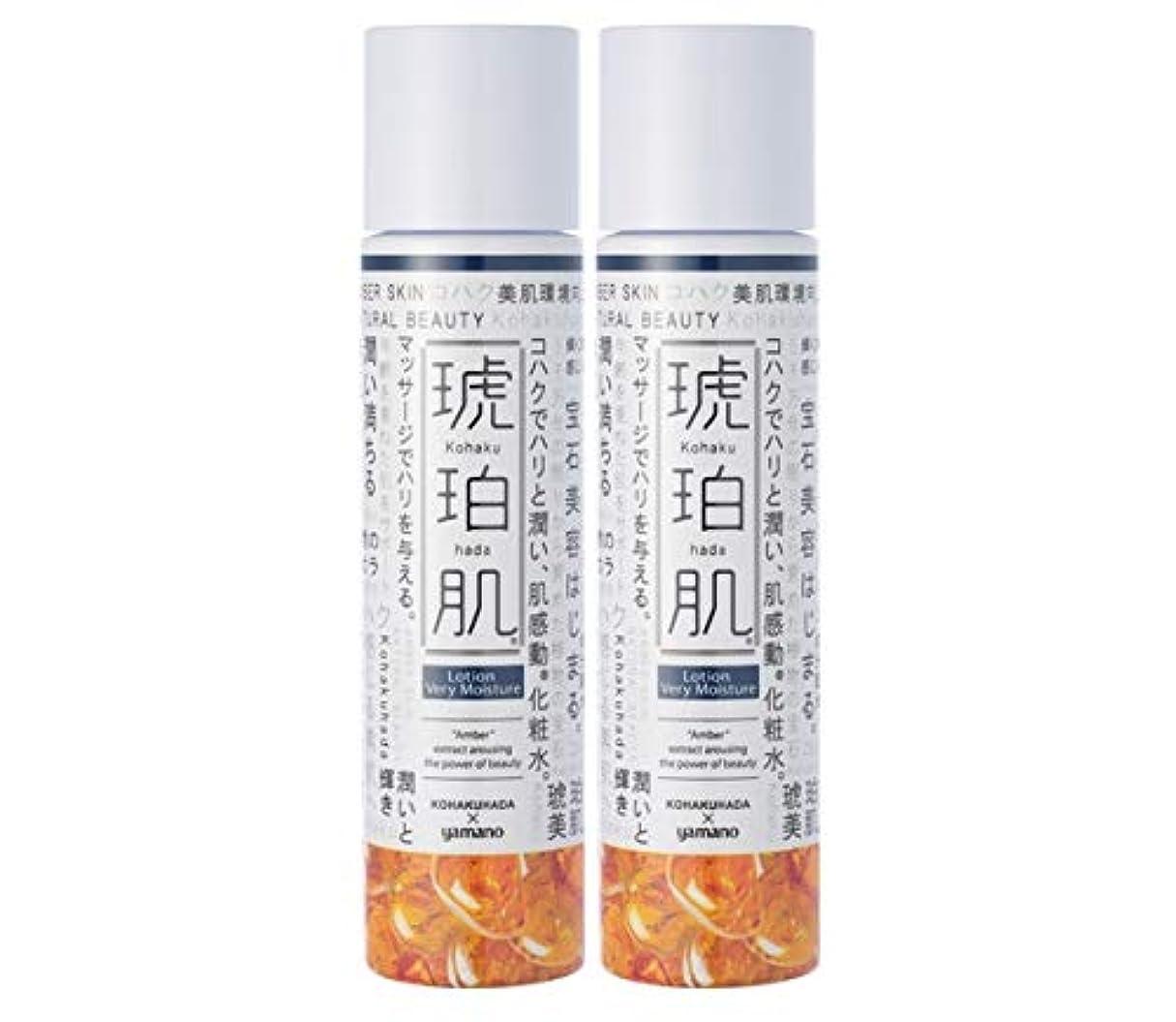 剥ぎ取るポークネックレス琥珀肌 化粧水 (とてもしっとり2個セット)
