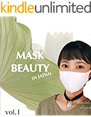 Mask Beauty in Japan: Vol.1 (English Edition)