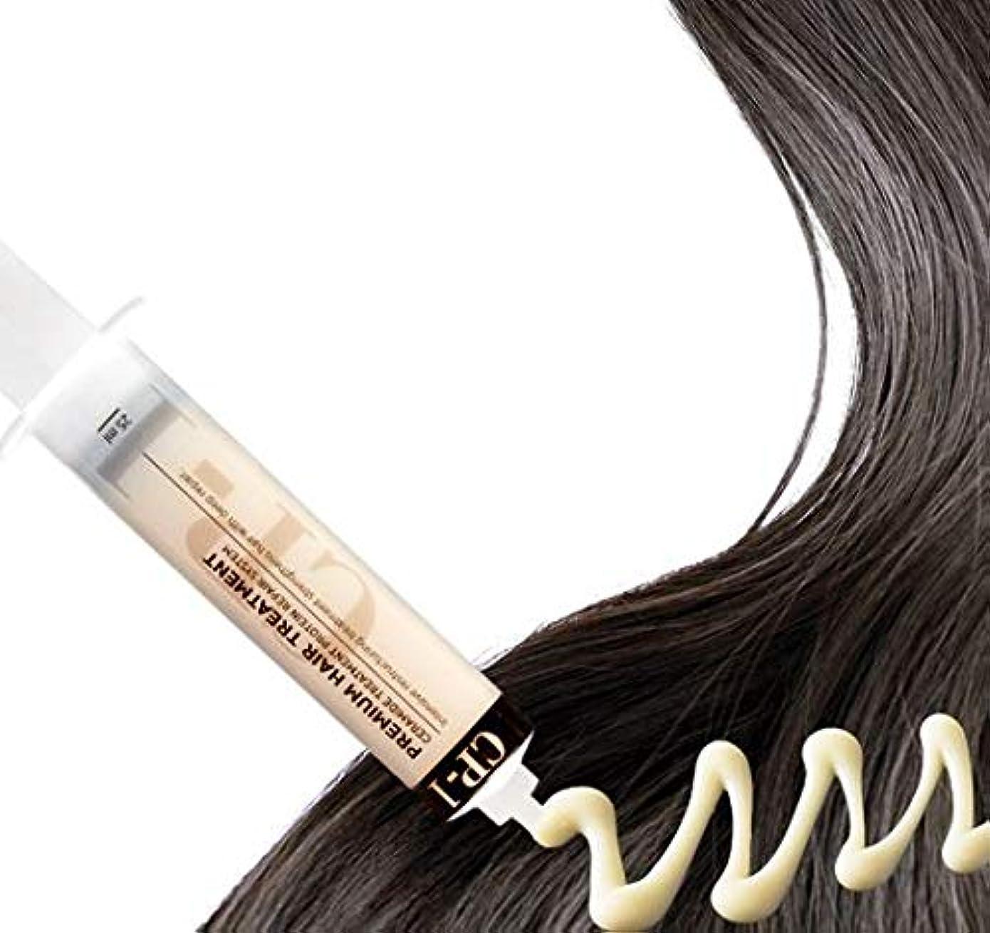 免除する倒産データCP-1 Premium Hair Treatment 25ml [並行輸入品]