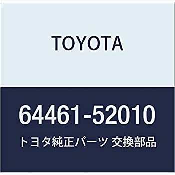 Genuine Toyota 64461-06060 Luggage Weatherstrip