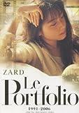 Zard - Le Portfolio 1991-2006 [Edizione: Giappone] [Italia] [DVD]