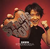 STRONG SOUL 歌詞