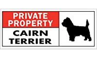 PRIVATE PROPERTY CAIRN TERRIER ワイドマグネットサイン:ケアーンテリア Mサイズ
