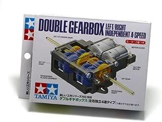 tamiya tank gearbox