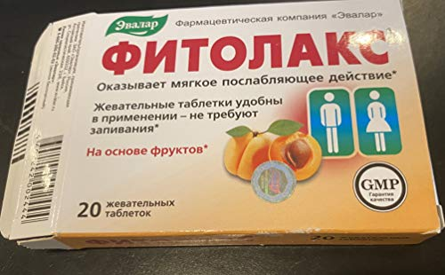 Fitolaks Natural Laxative 20 Tablets