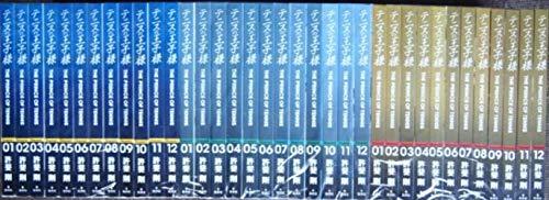 テニスの王子様 [完全版] セット  コミック 全36巻 完結セット