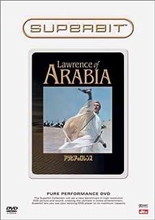 アラビアのロレンス オリジナル復元版 [SUPERBIT(TM)] [DVD]