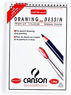 Canson Drawing book, 14 papers, 17.5 * 25 cm