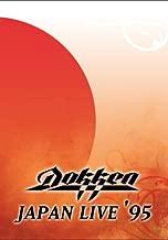 Dokken: Japan Live '95