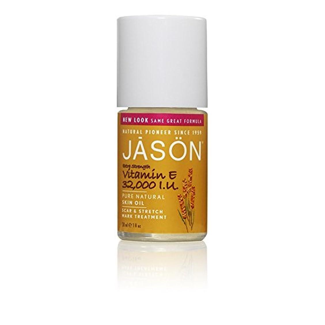 取得する犠牲用量Jason Vitamin E 32,000iu Oil Scar & Stretch Mark Treatment 33ml - ジェイソン?ビタミン 32,000オイル傷跡&ストレッチマークトリートメント33ミリリットル [並行輸入品]
