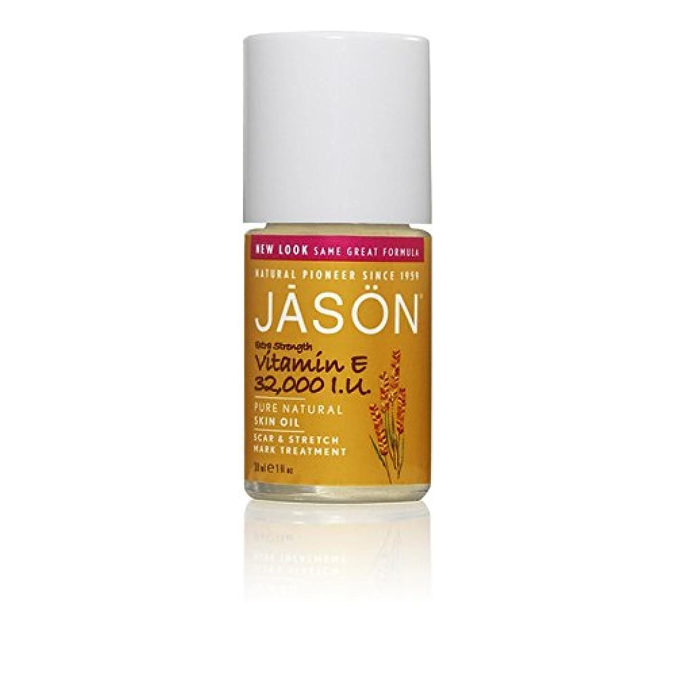 焦げ冊子グリップジェイソン?ビタミン 32,000オイル傷跡&ストレッチマークトリートメント33ミリリットル x4 - Jason Vitamin E 32,000iu Oil Scar & Stretch Mark Treatment 33ml (Pack of 4) [並行輸入品]