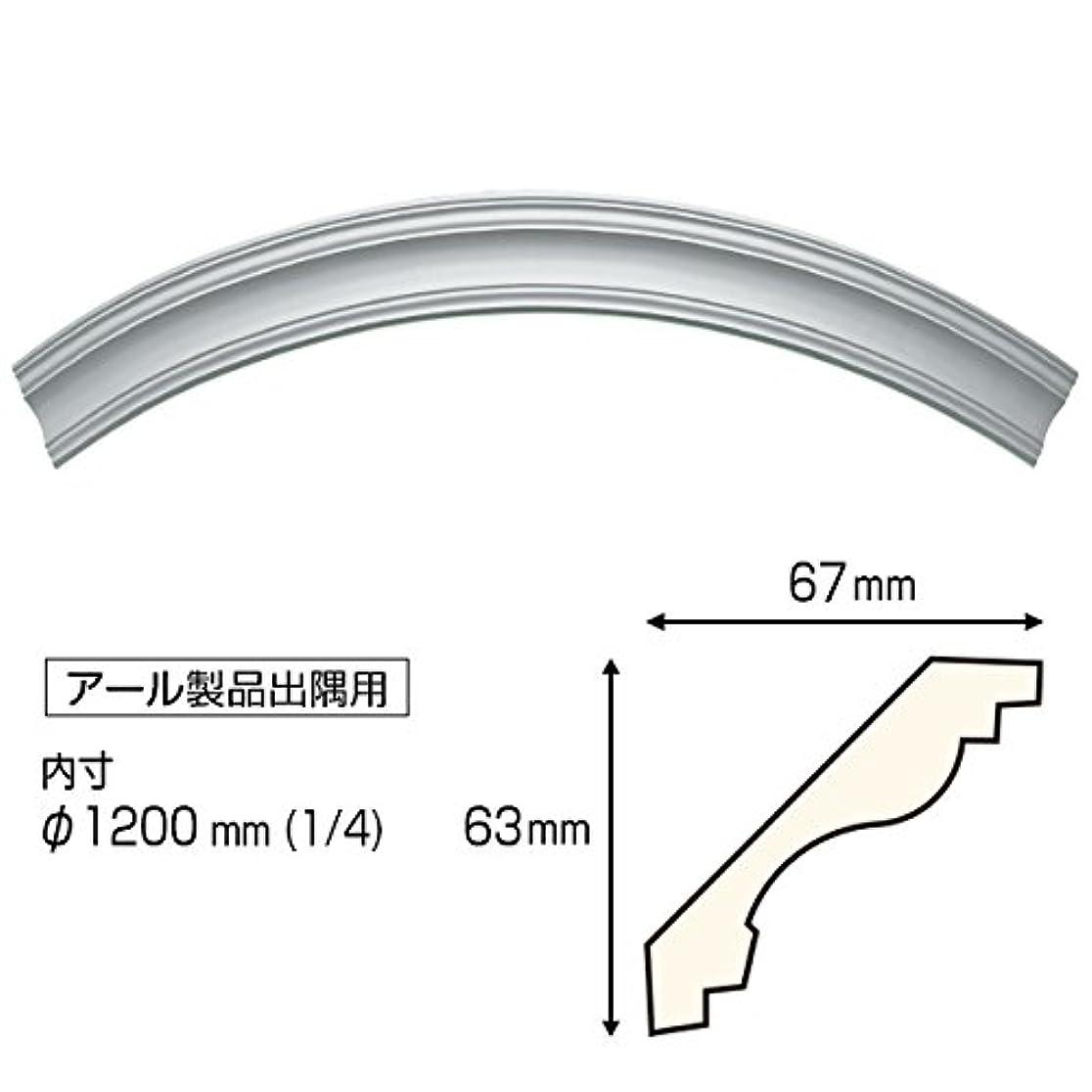複数フォルダほうきアウトレット ポリウレタン製天井装飾材 フレキシブルレール出隅用 N-5213-60E