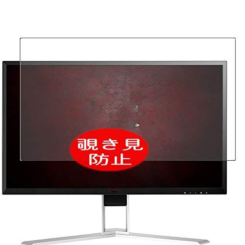 VacFun Anti Espia Protector de Pantalla para AOC Agon AG271UG / AG271 / AG271QG / AG271QX 27' Display Monitor, Screen Protector Película Protectora (Not Cristal Templado) Filtro de Privacidad