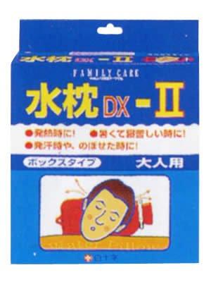 白十字『FC水枕 DXII大人用』