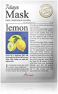 アリウル 7デイズマスク レモン 20ml【5個セット】