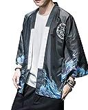 PRIJOUHE Men's Japanese Kimono Cardigan Jackets Casual Long Sleeve Open Front Coat Lightweight Yukata Outwear