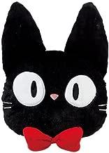 Studio GHIBLI kiki's delivery service JIJI die cut cushion from Japan