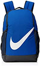 NIKE Youth Brasilia Backpack - Fall'19, Game Royal/Black/White, Misc