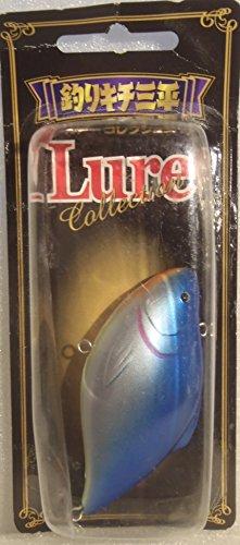釣りキチ三平  ルアーコレクション ヘラブナ カルデラの青鮒の巻 青