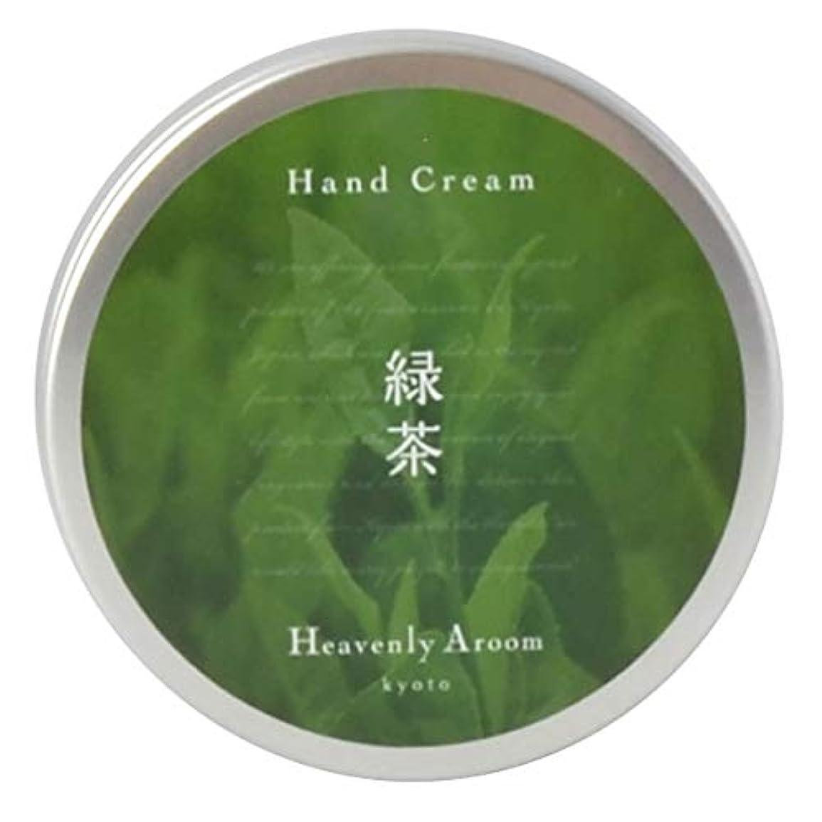 進化規範でHeavenly Aroom ハンドクリーム 緑茶 75g
