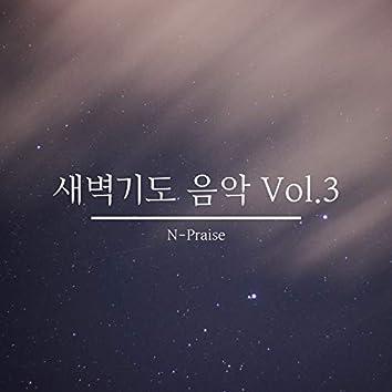 새벽기도 음악 Vol.3