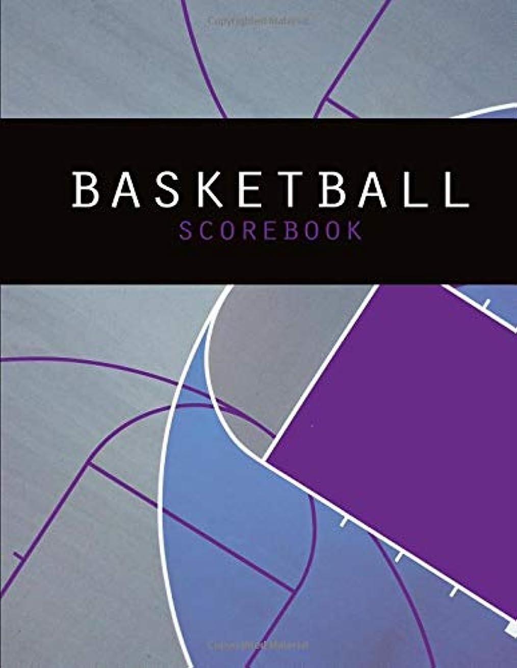 抽出孤児年金Basketball Scorebook: Personal Basketball Stat Book for Basketball Fanatics