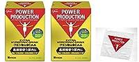 【Amazon.co.jp限定】 オリジナルタオル入り エキストラ ハイポトニックドリンク クエン酸&BCAA グレープフルーツ味 (1袋 (12.4g) 10本) 2個セット グリコ パワープロダクション 粉末ドリンク パウダー ビタミン