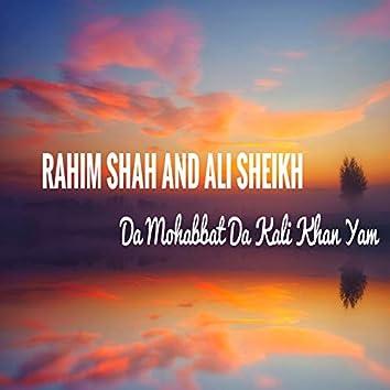 Da Mohabbat Da Kali Khan Yam - Single