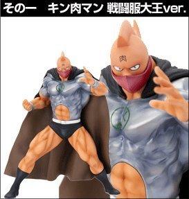 ワンフェス2012夏限定 CCPマスキュラーコレクション キン肉マン 戦闘服大王ver.