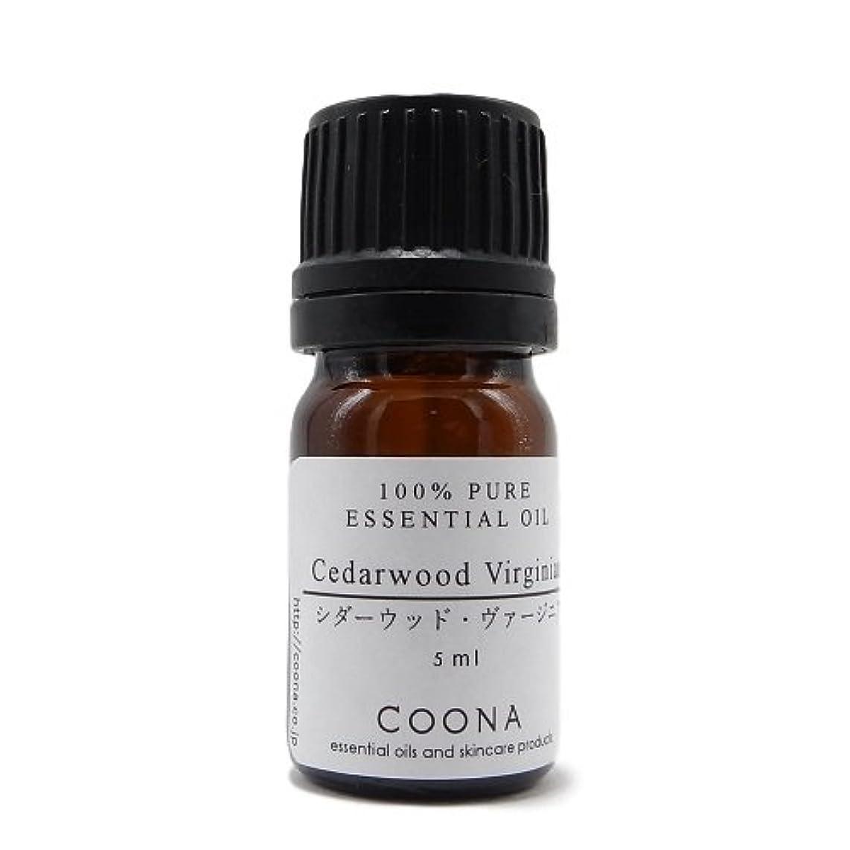 実現可能性アクチュエータユニークなシダーウッド ヴァージニア 5 ml (COONA エッセンシャルオイル アロマオイル 100%天然植物精油)