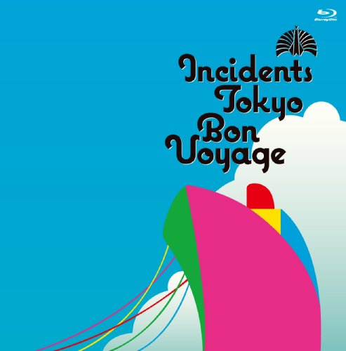 [画像:【メーカー特典あり】BON Voyage(特典:クリアファイル付)[Blu-ray]]