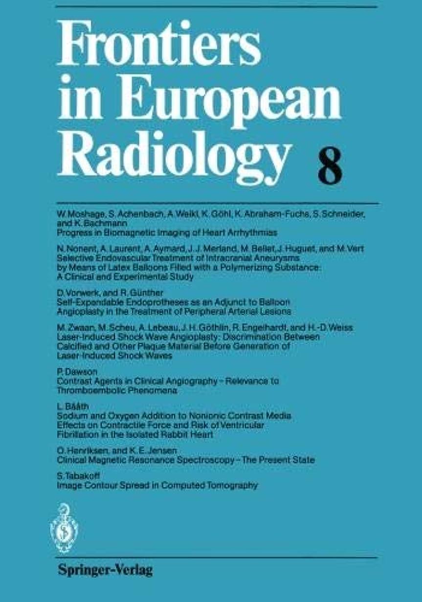 腸要塞納得させるFrontiers in European Radiology