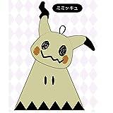 【ポケットモンスター】パペット&お菓子ギフト(ミミッキュ) ハロウィンギフト [078831]