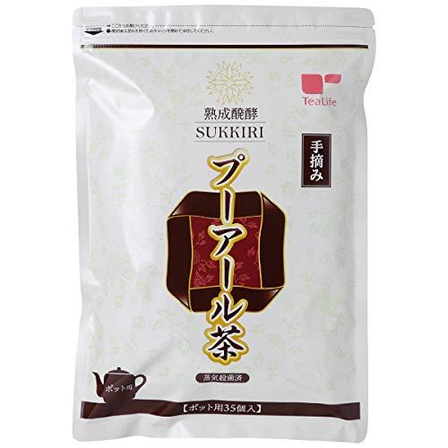 スッキリプーアール茶 ポット用 ティーバッグ 35個入