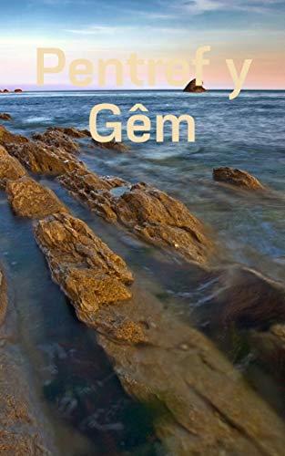 Pentref y Gêm (Welsh Edition)