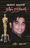 Oscar Nayagan A.R. Rahman