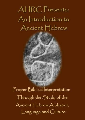 AHRC Presents: An Introduction to Ancient Hebrew