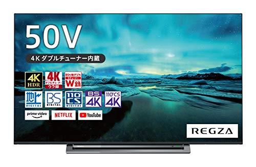 東芝 50V型地上・BS・110度CSデジタル4Kチューナー内蔵 LED液晶テレビ(別売USB HDD録画対応)REGZA 50M530X