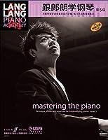 With Lang Lang piano (fifth grade)(Chinese Edition)