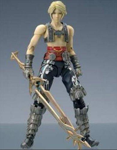 Final Fantasy XII Play Arts [Vaan] (PVC Figure)