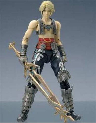 Final Fantasy XII Play Arts [Vaan] (PVC Figure)