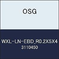 OSG 超硬ボール WXL-LN-EBD_R0.2X5X4 商品番号 3110450