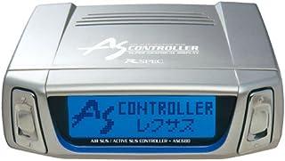 データシステム ( Data System ) エアサスコントローラー ASC680L