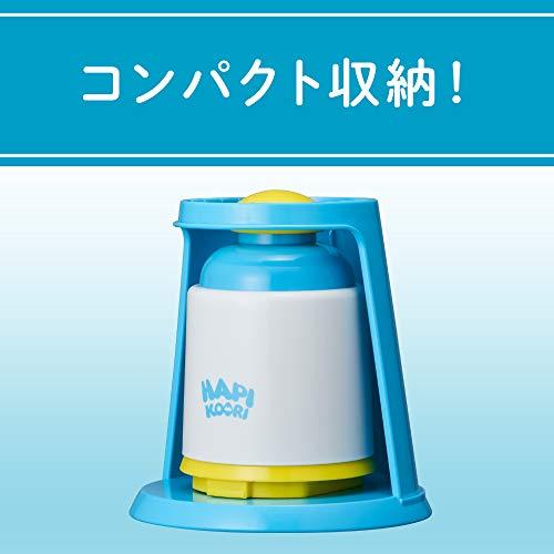 ドウシシャかき氷器電動ハピコオリバラ氷対応製氷カップ2個付きブルーDIN-20BL