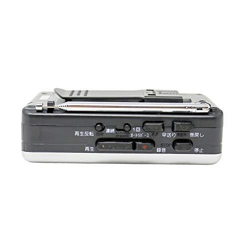 WINTECHポータブルカセットプレーヤーアラームクロック搭載/AM,FMラジオ付/テープレコーダー/FMワイドバンドモデルシルバーPCT-11R