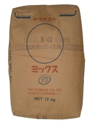 【鳥越製粉】H-46ベルギーワッフルミックス10kg<ミックス粉>